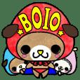 BOIO (Chinese version)