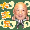 女子レスリングの栄監督
