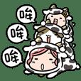 四小折(7) 哞言哞語