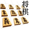 Shogi Stickers