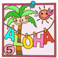 Hawaiian adult sticker5