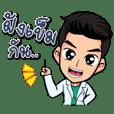TCM doctor