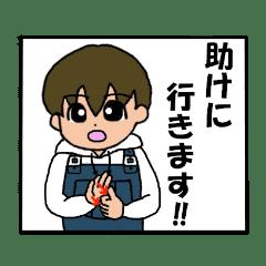 手話☆災害・地震!緊急連絡使えるスタンプ