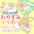 good night sticker <rabbit>