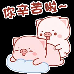 可愛豬豬的日常 5