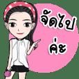 Nong Ava