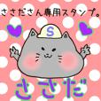 Ms.Sasada,exclusive Sticker.