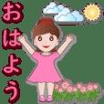 kawaii girl-practical greeting