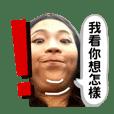 林JJ 北區大熱狗