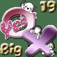 【Big】シーズー犬19『大文字』