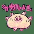 pig Sticker02