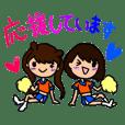 Very cute Cheerleader