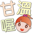 Cute girl-Colorful Practical greetings