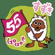 GoGo Suzuki ! Wolfy Sticker