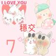 rabbit sticker Taiwan7