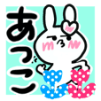 atsuko's sticker1