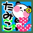 tamiko's sticker1