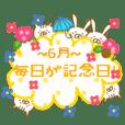 毎日が記念日!!【6月編】