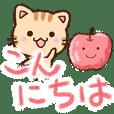 Gentle Tiger cat4