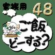 Shih Tzu Dog48[For families]