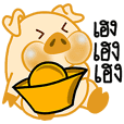 Gontong cute pig greetings