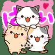 ちびネコセット【カスタム】