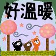 BURAKUMA-Spring conversation(adult)1(tw)