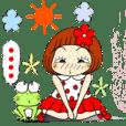 Castor bean-chan 97