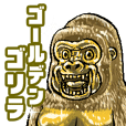 Cheerful golden gorilla