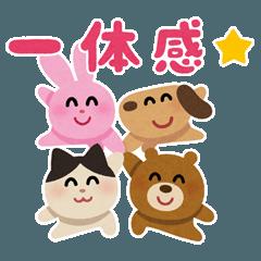 Irasutoya Ukiuki Stickers