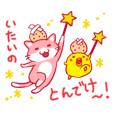 Cat and chick daily sticker