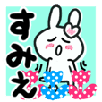 sumie's sticker1