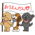 Dog Lovers' Stickers