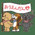 迷子犬の掲示板応援団