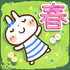 春にやさしいスタンプ【白うさぎ&インコ】