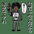 afro sticker2