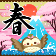 Spring Japanese style stamp