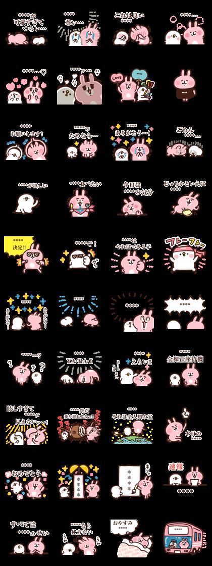 Piske & Usagi Custom Stickers
