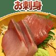 Sashimi is raw fish
