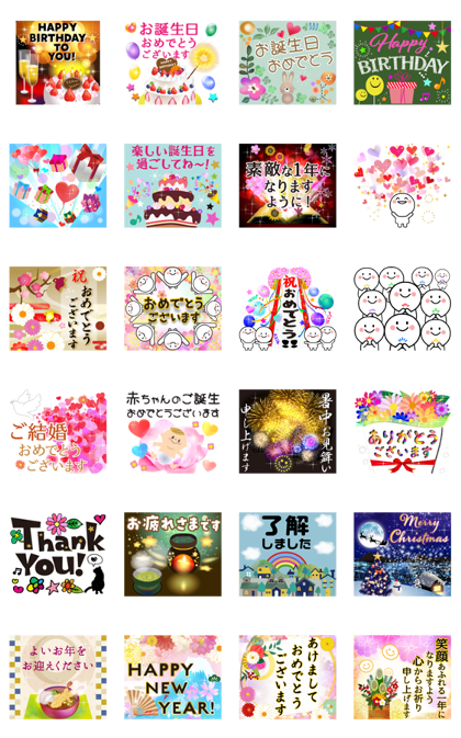 Timeless Birthday & Celebration Stickers