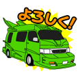 Japanese vanning Sticker 1