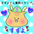 Ms.Suzuyo,exclusive Sticker.