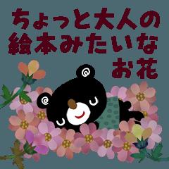 BURAKUMA&Flowers(adult)