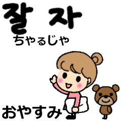 Animated Korean and Kansai dialect
