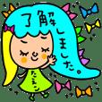 Many set taeko