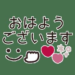 cute smile  sticker #5