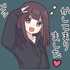 kurumi-chan.15