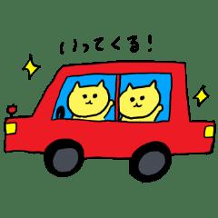 Yellow Cats Happy Everyday