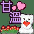 可愛白熊-淡紫色大字實用問候方便快速選用