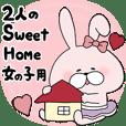 【女の子用】らぶらび♪2人のSweet Home